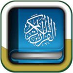 Download-Read-and-Listen-Quran-Offline-for-PC-png